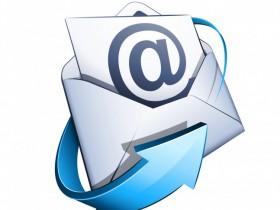 електронная почта