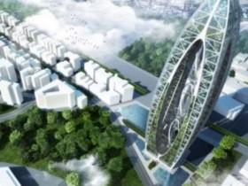 Bionic Hill