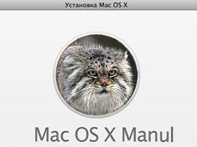 Mac OS X 10.10 Manul