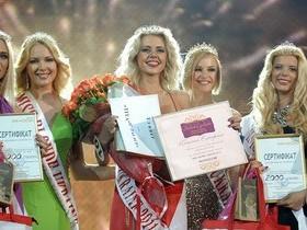 состязания красоты Miss Blonde Ukraine-2011