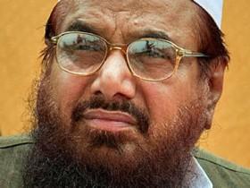 Хафиза Мохаммеда Саида