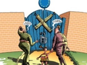 вход в ЕС