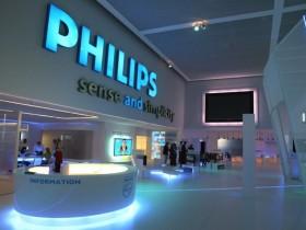 Ройял Philips Электроникс