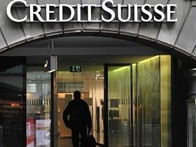 Кредит Suisse