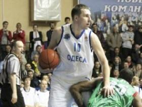 БК Одесса