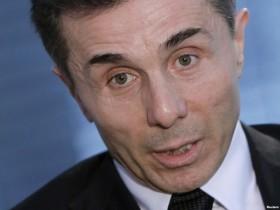 США призвали Грузию  решить вопрос гражданства Иванишвили