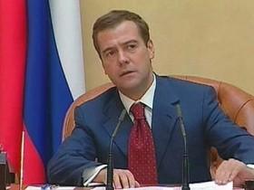Законопроект о ратификации Договора между Россией и Украиной