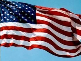 В Соединенных Штатах экс-полицейского осудили к 10-ти вечным