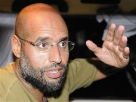 Сейфу аль-Исламу Каддафи
