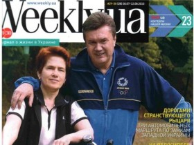 Weekly.ua