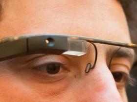 Очки Project Glass