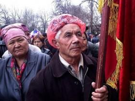 Кыргызия