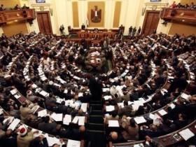 конгресс Египта