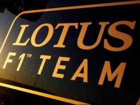 Лотус F1 Team