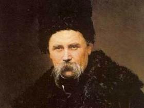 Тарас Актау
