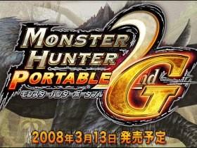 Monster Хантер Portable 2nd G