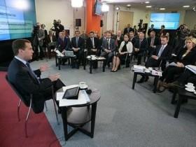 Д. Анатольевич Медведев