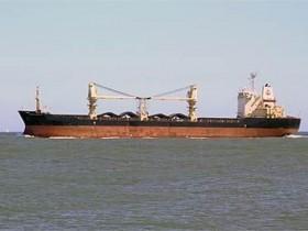 грузовое судно