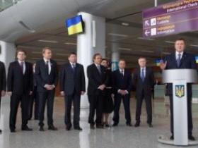 Янукович и Платини