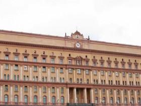 Казахстан, трибунал