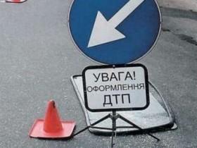 Командир органов внутренних дел организовал несколько ДТП