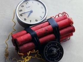 В городе Москва не обнаружили взрывчатки