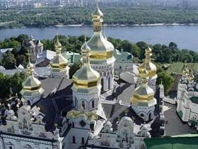 Киево-Печерской лавра
