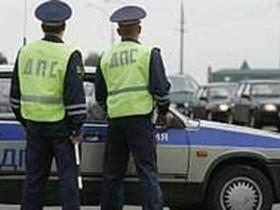 Большое ДТП случилось в городе Москва