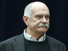 Михаил Михалков