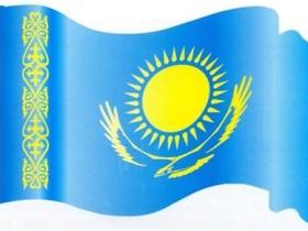 В Казахстане воспитывают мусор на федеральном флаге