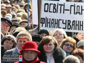 преподаватели Севастополя
