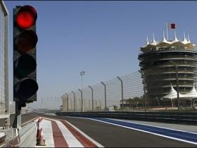 Гран При Бахрейна,Сахир,