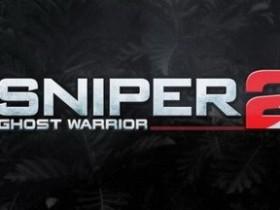 Sniper: Густ Warrior 2