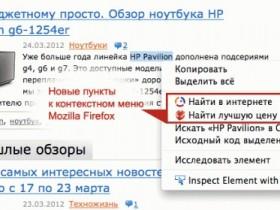Помощник Price.ru