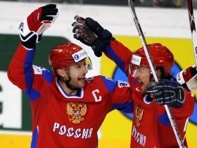 сборная РФ