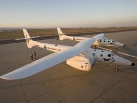 самолет для галактического туризма