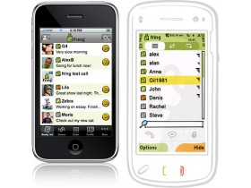 скайп, icq, msn, zahoo, твиттер, соперник, мобильный, телефонный аппарат,