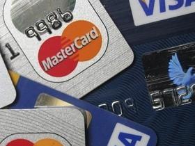 Прибуток другої найбільшої в світі платіжної системи MasterCard Inc