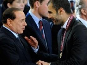 Берлускони,Гвардиола,