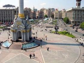 Киев Майдан незалежности