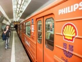 фирменный голландский поезд.метро,