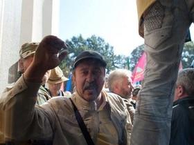 акция протеста в городе Москва