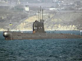 Запорожье U-001