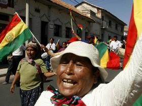 боливийские краснокожие