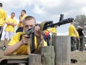 военно-патриотический сбор.