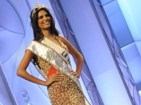 Доминиканская королева красоты