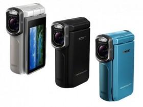 Сони Handycam HDR-GW77V