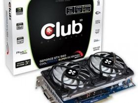Club 3D адаптер GTX 560 CoolStream Супер OC Edition