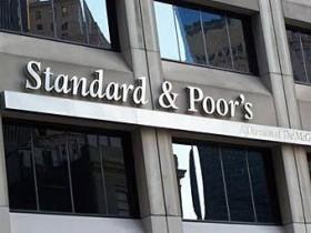 Standard & Poor'с