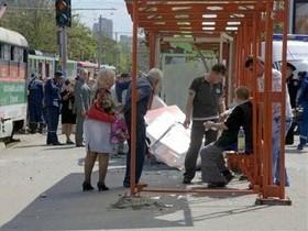 взрыв в городе Днепропетровск